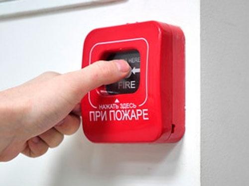 Образец журнала проверки пожарной сигнализации