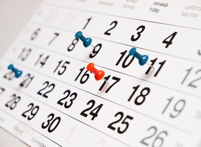 Считается ли день увольнения рабочим днем в 2020 году