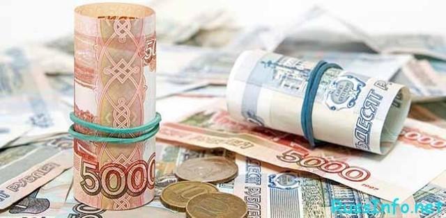 Оплата командировки по среднему заработку в 2020 году
