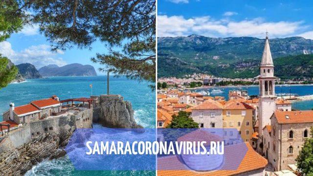 когда откроют границу с черногорией в 2020 году из-за коронавируса COVID-19