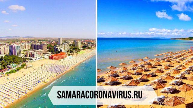 когда откроют границу с болгарией в 2020 году из-за коронавируса COVID-19