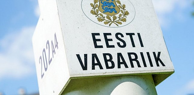 когда откроют границу с эстонией в 2020 году из-за коронавируса COVID-19