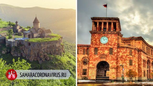 когда откроют границы с арменией в 2020 году из-за коронавируса COVID-19