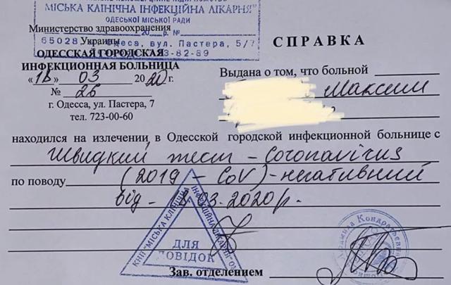 когда откроют границу с кипром в 2020 году из-за коронавируса COVID-19